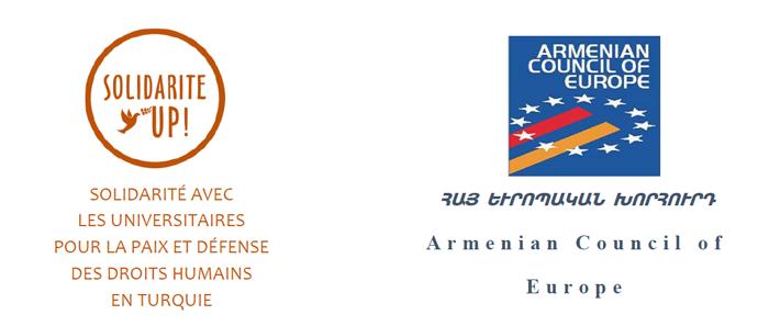 Logo UPP&ACE